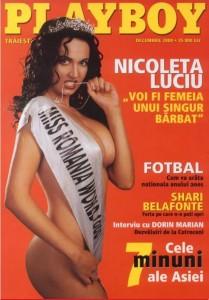 Nicoleta Luciu 4